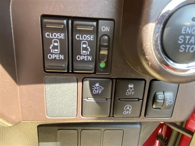 G-T ワンセグ メモリーナビ 衝突被害軽減システム ETC 両側電動スライド ウオークスルー ワンオーナー アイドリングストップ(17枚目)