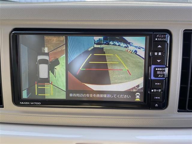 G SAIII フルセグ メモリーナビ バックカメラ 衝突被害軽減システム LEDヘッドランプ ワンオーナー(16枚目)