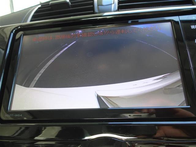 A18 Gパッケージ フルセグ メモリーナビ DVD再生 バックカメラ ETC ワンオーナー(14枚目)