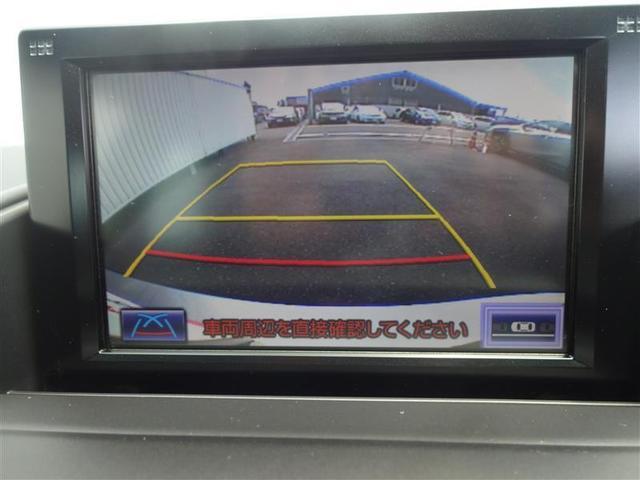 HS250h フルセグ HDDナビ DVD再生 バックカメラ ETC ドラレコ LEDヘッドランプ ワンオーナー(6枚目)