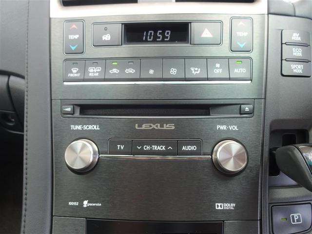 HS250h フルセグ HDDナビ DVD再生 バックカメラ ETC ドラレコ LEDヘッドランプ ワンオーナー(12枚目)