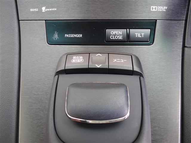 HS250h フルセグ HDDナビ DVD再生 バックカメラ ETC ドラレコ LEDヘッドランプ ワンオーナー(13枚目)