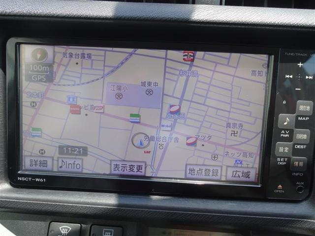「トヨタ」「アクア」「コンパクトカー」「高知県」の中古車14