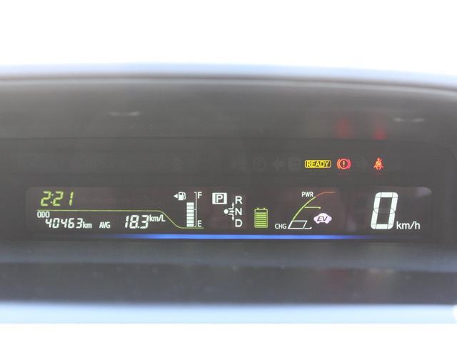 トヨタ プリウスアルファ G HDD8インチナビ フルセグ バックモニター