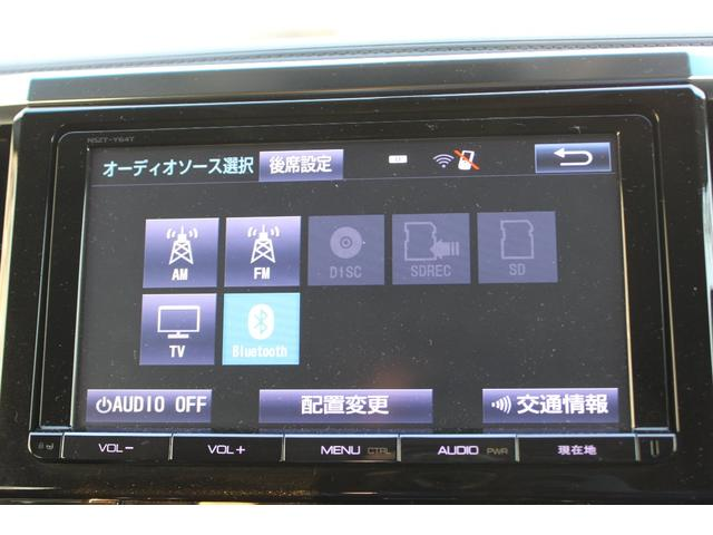 トヨタ ヴェルファイア 2.5Z Aエディション SDナビ 後席モニター フルセグ