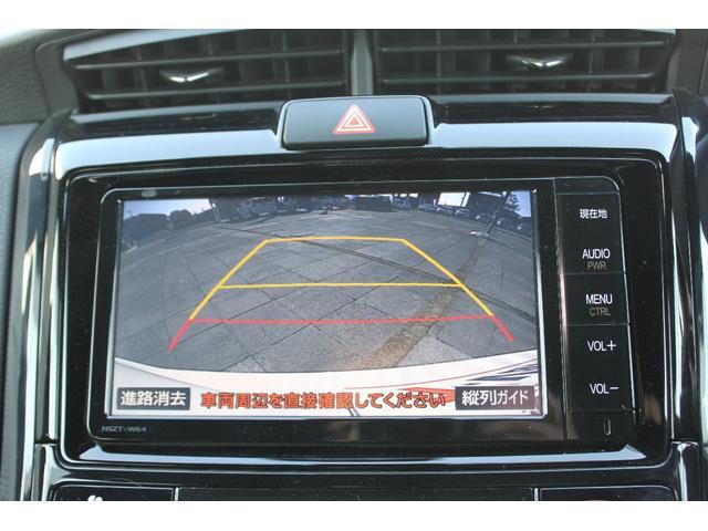 トヨタ カローラフィールダー 1.5G ダブルバイビー TSSつき SDナビ フルセグ