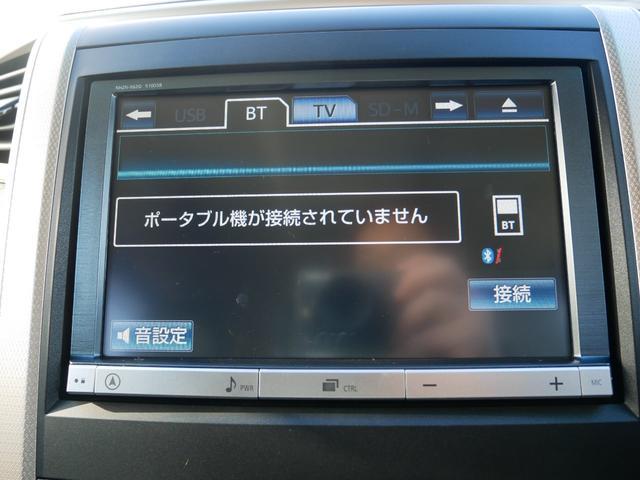 2.4Z ゴールデンアイズII HDDナビ 後席モニター(12枚目)