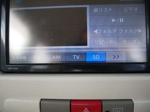 オーディオ選択画面