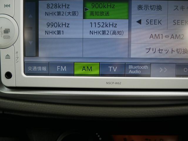「トヨタ」「ヴィッツ」「コンパクトカー」「高知県」の中古車11