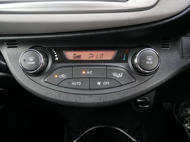 「トヨタ」「ヴィッツ」「コンパクトカー」「高知県」の中古車12