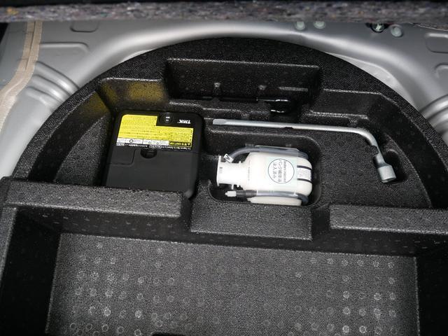 「トヨタ」「ヴィッツ」「コンパクトカー」「高知県」の中古車23