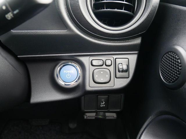 プッシュ式のスタートボタン
