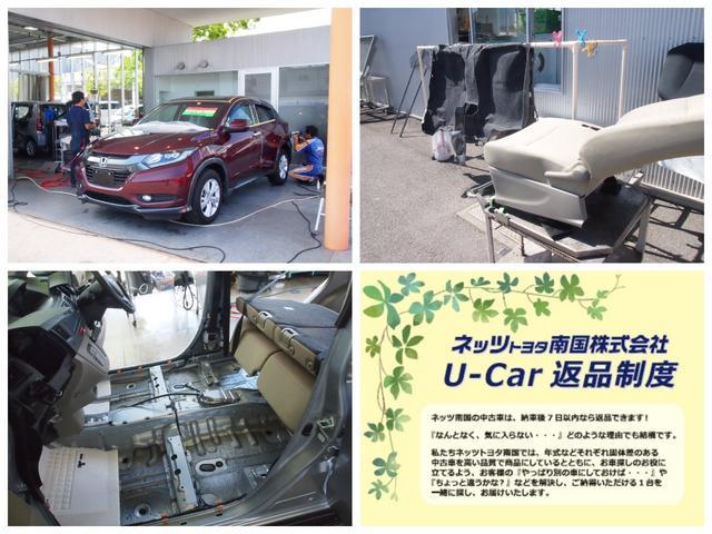 「トヨタ」「ウィッシュ」「ミニバン・ワンボックス」「高知県」の中古車28