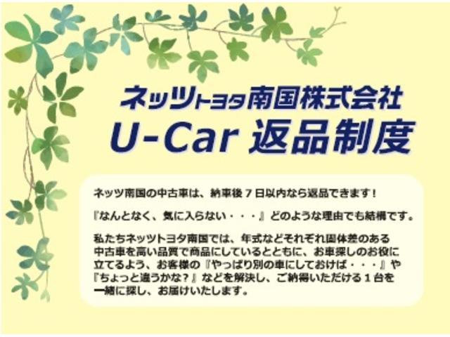 「トヨタ」「カローラフィールダー」「ステーションワゴン」「高知県」の中古車31
