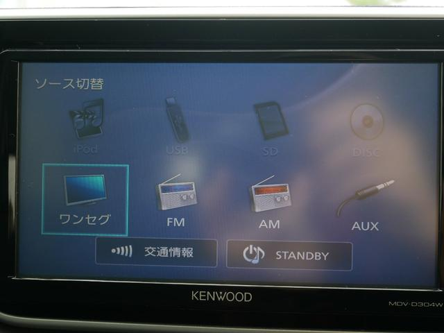 カスタム Xスペシャル メモリーナビ 地デジ バックモニター ETC LEDヘッドライト(14枚目)