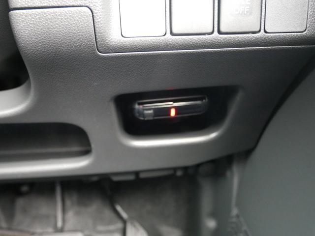 カスタム Xスペシャル メモリーナビ 地デジ バックモニター ETC LEDヘッドライト(19枚目)
