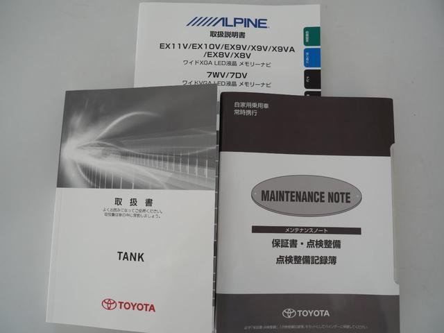 カスタムG-T 両側電動スライドドア 衝突被害軽減システムスマートアシスト付き(30枚目)