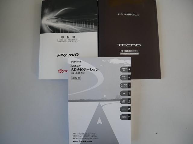 1.8X Lパッケージ 純正SDナビ バックモニター ETC プッシュスタート コーナーセンサー ラゲージトレイ付き(39枚目)