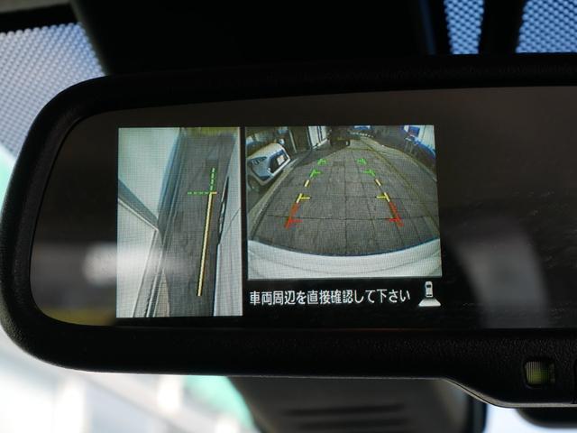 ハイウェイスター X 純正SDナビ ETC バックモニター付きインナーミラー パノラミックビュー ドライブレコーダー プッシュスタート アイドリングストップ 衝突被害軽減システムエマージェンシーブレーキ付き(16枚目)