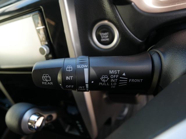 ハイウェイスター X 純正SDナビ ETC バックモニター付きインナーミラー パノラミックビュー ドライブレコーダー プッシュスタート アイドリングストップ 衝突被害軽減システムエマージェンシーブレーキ付き(20枚目)