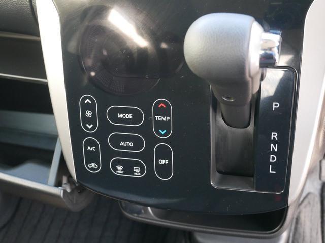ハイウェイスター X 純正SDナビ ETC バックモニター付きインナーミラー パノラミックビュー ドライブレコーダー プッシュスタート アイドリングストップ 衝突被害軽減システムエマージェンシーブレーキ付き(23枚目)