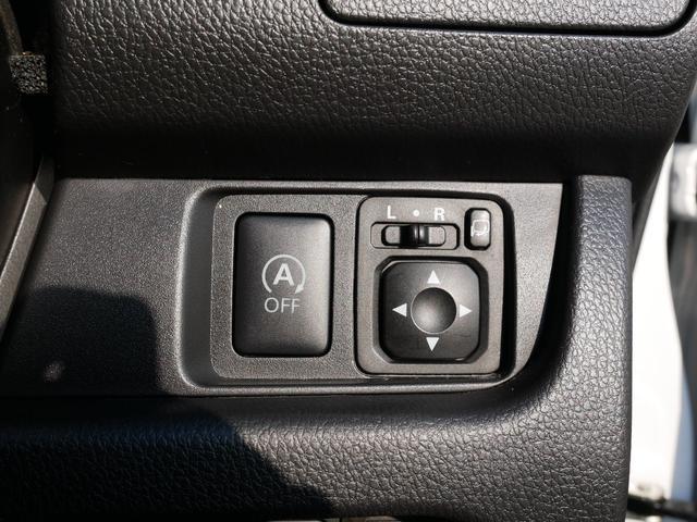 ハイウェイスター X 純正SDナビ ETC バックモニター付きインナーミラー パノラミックビュー ドライブレコーダー プッシュスタート アイドリングストップ 衝突被害軽減システムエマージェンシーブレーキ付き(24枚目)