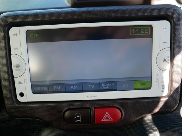 G 純正メモリーナビ バックモニター 純正ドライブレコーダー プッシュスタート 左側電動スライドドア付き(12枚目)