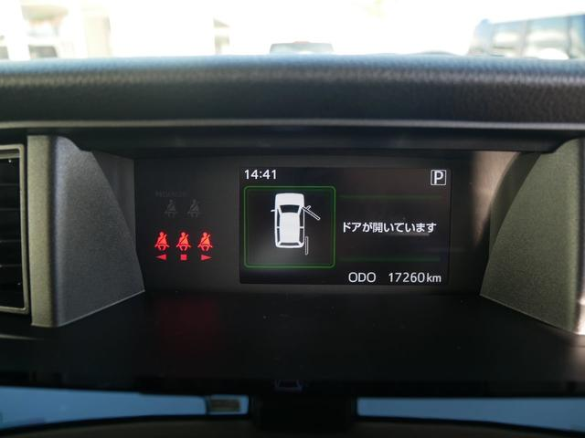 カスタムG SAII 純正メモリーナビ バックモニター ドライブレコーダー プッシュスタート 衝突被害軽減システムスマートアシスト アイドリングストップ付き(11枚目)