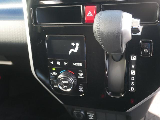 カスタムG SAII 純正メモリーナビ バックモニター ドライブレコーダー プッシュスタート 衝突被害軽減システムスマートアシスト アイドリングストップ付き(16枚目)