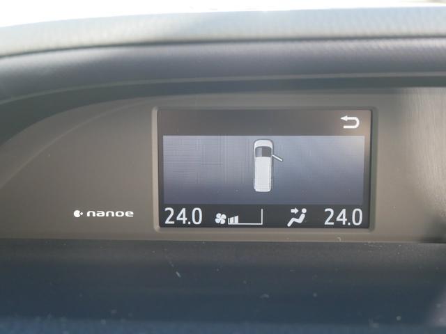V 純正SDナビ ETC バックモニター 前方カメラ プッシュスタート アイドリングストップ 左側電動スライドドア フロントガラスワイパー凍結防止機能 空気清浄機能ナノイー トヨタセーフティセンス付き(21枚目)