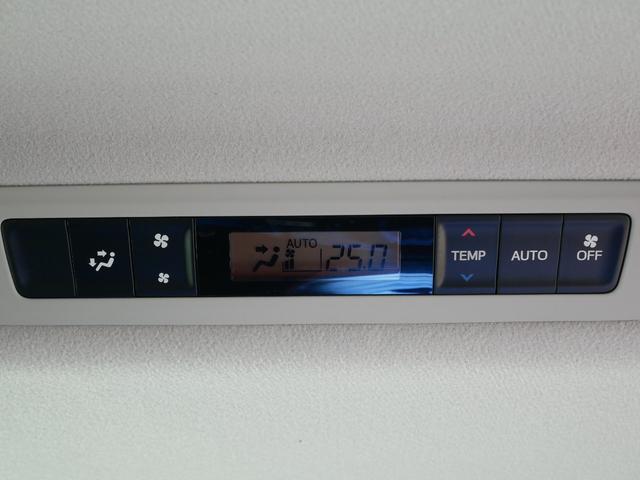 V 純正SDナビ ETC バックモニター 前方カメラ プッシュスタート アイドリングストップ 左側電動スライドドア フロントガラスワイパー凍結防止機能 空気清浄機能ナノイー トヨタセーフティセンス付き(40枚目)