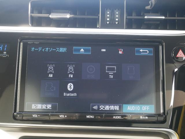 ハイブリッドGパッケージ 純正ナビ バックモニター ETC プッシュスタート トヨタセーフティセンス シートヒーター付き(14枚目)