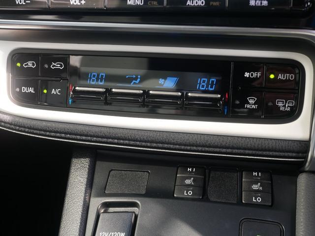 ハイブリッドGパッケージ 純正ナビ バックモニター ETC プッシュスタート トヨタセーフティセンス シートヒーター付き(16枚目)