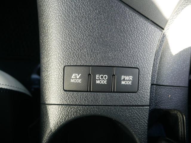 ハイブリッドGパッケージ 純正ナビ バックモニター ETC プッシュスタート トヨタセーフティセンス シートヒーター付き(18枚目)