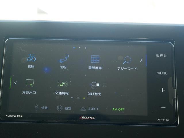 イクリプスナビ バックモニター パノラミックビュー ブラインドスポットモニター フロントカメラ プッシュスタート シートヒーター 運転支援システムeAssist デジタルインナーミラー付き(14枚目)