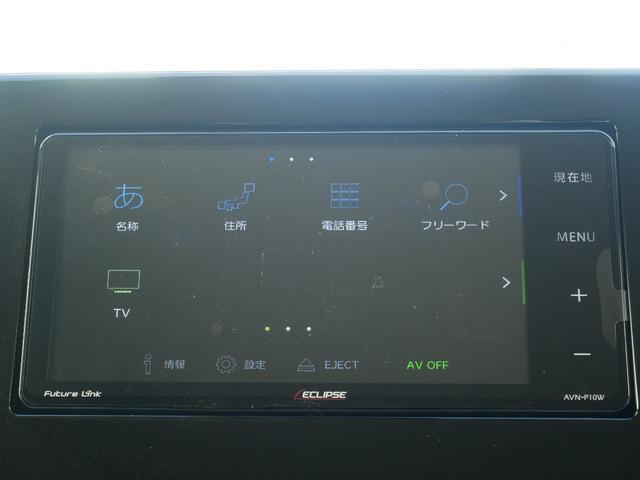 イクリプスナビ バックモニター パノラミックビュー ブラインドスポットモニター フロントカメラ プッシュスタート シートヒーター 運転支援システムeAssist デジタルインナーミラー付き(16枚目)