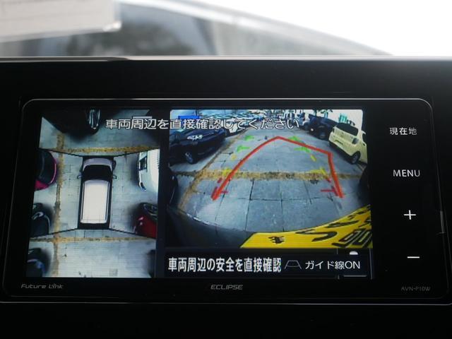 イクリプスナビ バックモニター パノラミックビュー ブラインドスポットモニター フロントカメラ プッシュスタート シートヒーター 運転支援システムeAssist デジタルインナーミラー付き(17枚目)