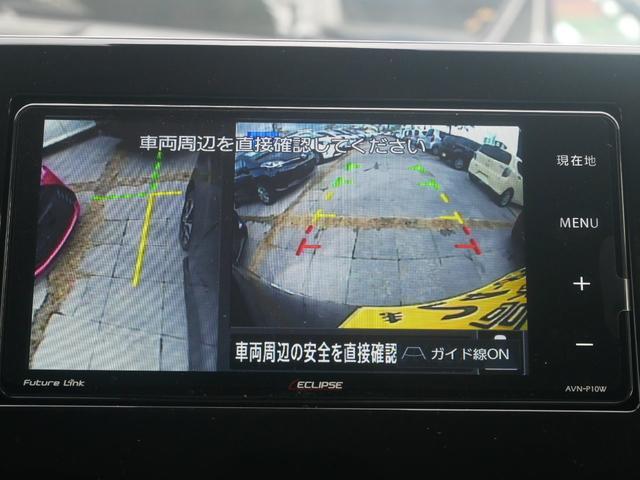 イクリプスナビ バックモニター パノラミックビュー ブラインドスポットモニター フロントカメラ プッシュスタート シートヒーター 運転支援システムeAssist デジタルインナーミラー付き(18枚目)