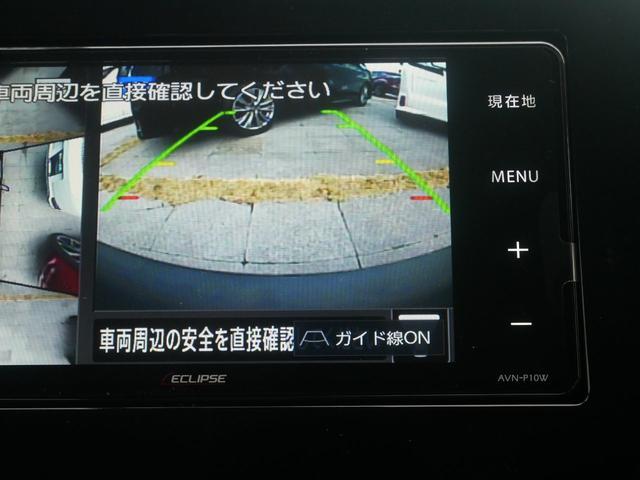 イクリプスナビ バックモニター パノラミックビュー ブラインドスポットモニター フロントカメラ プッシュスタート シートヒーター 運転支援システムeAssist デジタルインナーミラー付き(19枚目)