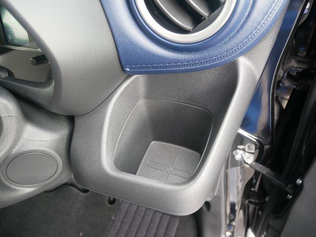 イクリプスナビ バックモニター パノラミックビュー ブラインドスポットモニター フロントカメラ プッシュスタート シートヒーター 運転支援システムeAssist デジタルインナーミラー付き(28枚目)