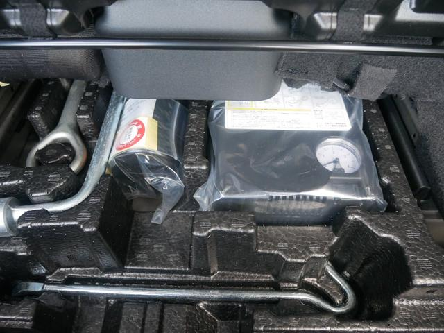 イクリプスナビ バックモニター パノラミックビュー ブラインドスポットモニター フロントカメラ プッシュスタート シートヒーター 運転支援システムeAssist デジタルインナーミラー付き(44枚目)