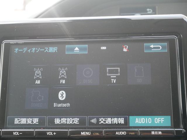 ZS 純正ナビ ETC バックモニター トヨタセーフティセンス プッシュスタート 両側パワースライドドア アイドリングストップ付き(13枚目)