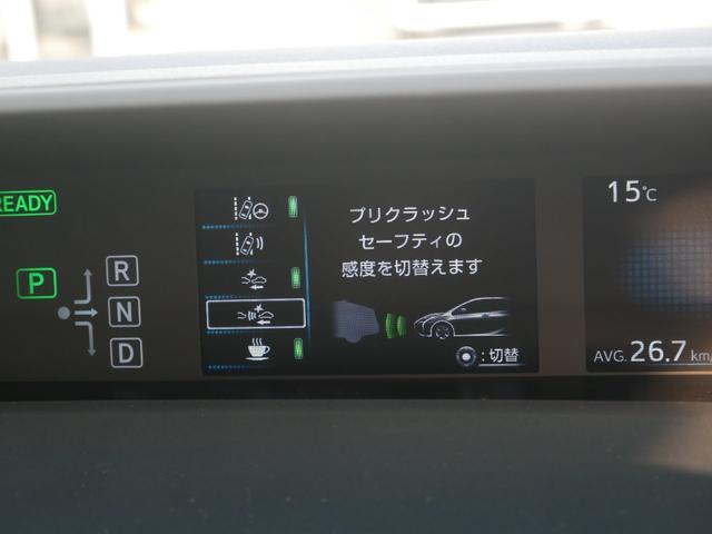 S 純正ナビ ETC バックモニター トヨタセーフティセンス プッシュスタート ドライブレコーダー付き(12枚目)