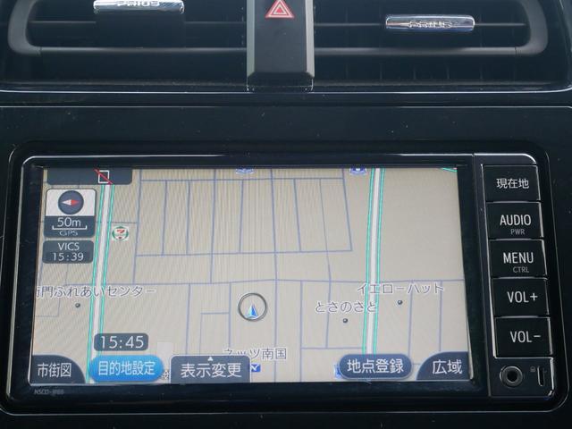 S 純正ナビ ETC バックモニター トヨタセーフティセンス プッシュスタート ドライブレコーダー付き(13枚目)