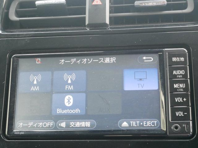 S 純正ナビ ETC バックモニター トヨタセーフティセンス プッシュスタート ドライブレコーダー付き(14枚目)