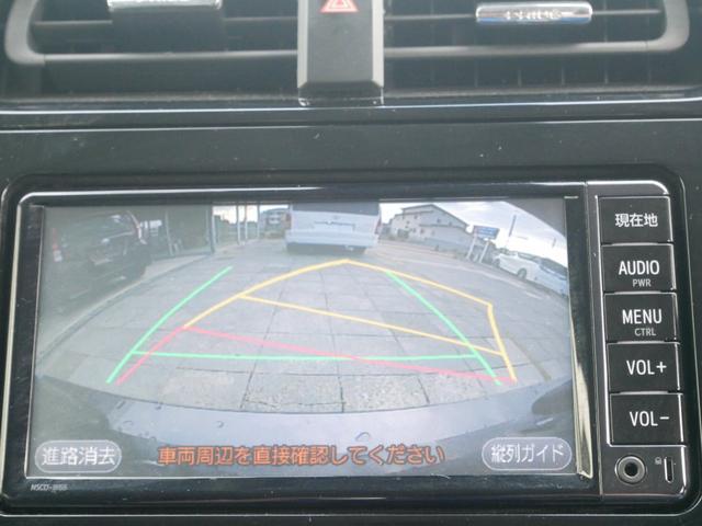 S 純正ナビ ETC バックモニター トヨタセーフティセンス プッシュスタート ドライブレコーダー付き(15枚目)