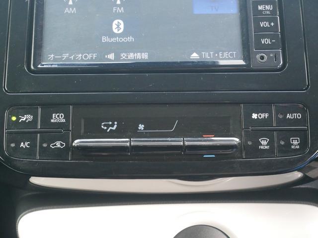 S 純正ナビ ETC バックモニター トヨタセーフティセンス プッシュスタート ドライブレコーダー付き(16枚目)