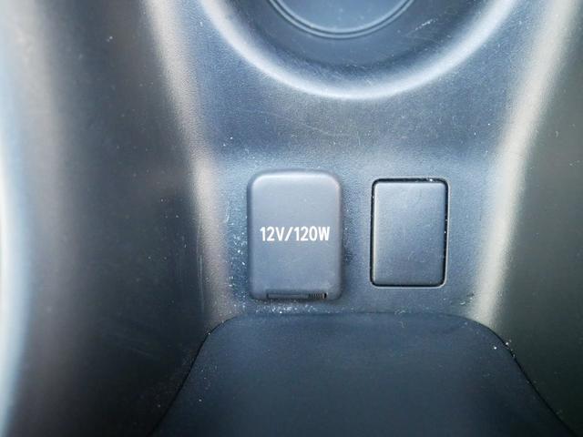 S 純正ナビ ETC バックモニター トヨタセーフティセンス プッシュスタート ドライブレコーダー付き(20枚目)
