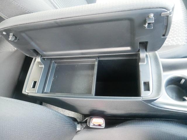 S 純正ナビ ETC バックモニター トヨタセーフティセンス プッシュスタート ドライブレコーダー付き(21枚目)
