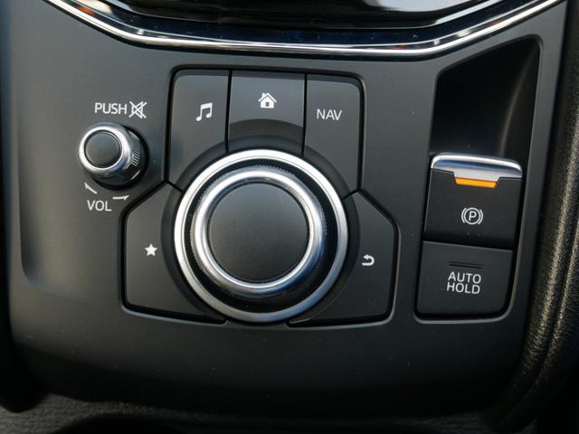 ナビの操作はこのボタンとレバーを用いて行います。